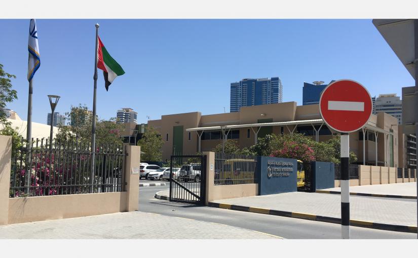 Victoria International School of Sharjah, Vereinigte Arabische Emirate